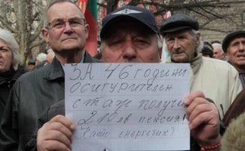 Възрастните хора, умират от глад и студ, докато управляващите си договарят безплатни суджуци!