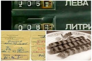 Кебапче за 15 стотинки, хляб за 18, 26 ст. за бензин, до 5 лева ток на месец...