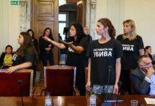 Българските майки – враг № 1 на ГЕРБерската държава