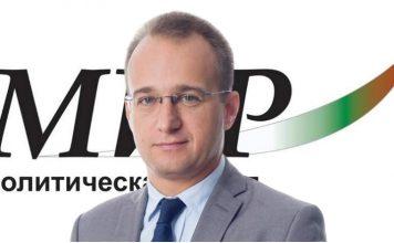 Партия МИР изпрати благодарствено писмо до зам.-председателя на Европейския парламент