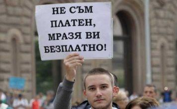 Примката около властта се затяга: Студентите също излязоха на протест с искане за оставка
