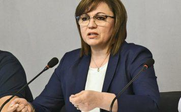 БСП предлага план от 4 стъпки за излизане на България от коронакризата