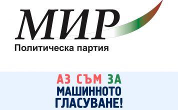 Как да се проведат честни избори в България ще обсъждат партии и неправителствени организации