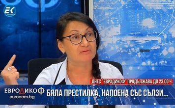 Медицинска сестра с потресаващ разказ: Това, което се случва в болниците, е геноцид. Горим като крушки