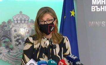 Захариева с крупен дипломатически гаф – яви се с обърнат национален флаг! Блокирахме С. Македония за ЕС