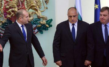Румен Радев избавя България от Бойко и цялата му пасмина!