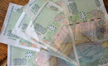 Близо две трети от българите нямат никакви спестявания