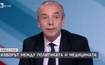 Мангъров: Във всяка страна има хора като мен, на които се заглушава гласът
