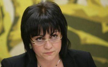 За Борисов унижението ще е пълно