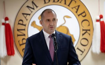 Радев: Няма ясна методика как ще бъдат изхарчени парите от ЕС за българския бизнес