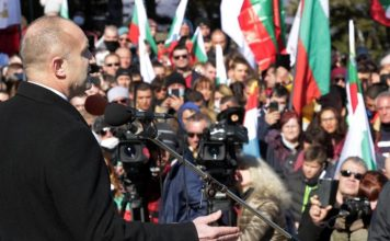 Президентът: Винаги съм бил обективен коректив срещу това, от което негодуват българите