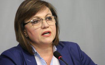 БСП с пет условия за подкрепа на кабинет на ИТН (ВИДЕО)