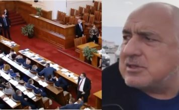 Парламентът задължи Борисов да дойде за изслушване в сряда, заплашиха да го доведат насила с НСО