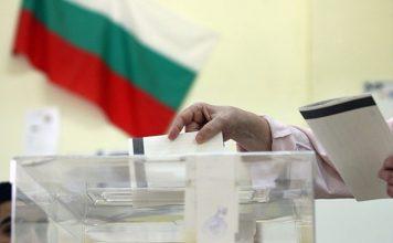 България избира нов парламент! Какво е важно да знаем, когато гласуваме