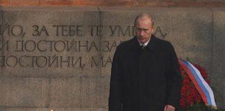 Владимир Путин: Ще пощадя България само заради Радев!