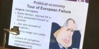 Бойко Борисов влезе в британските учебници като пример за корупционно управление