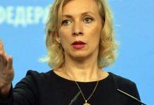 """Москва: САЩ успяха да навържат Навални и """"Северен поток-2"""""""