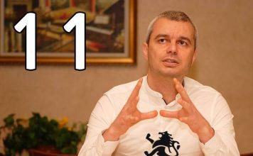 Костадин Костадинов: Да възродим България