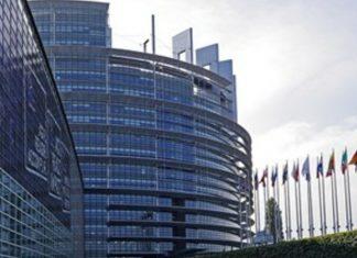 На среща в ЕП обсъждат нередности в усвояването на евросредствата в Българи