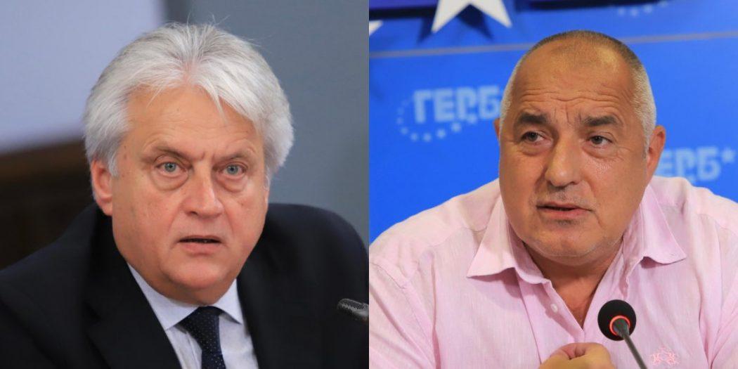 Бойко Рашков посече Борисов: И денонощно да ревеш пред медиите, арестът ти е въпрос на дни!