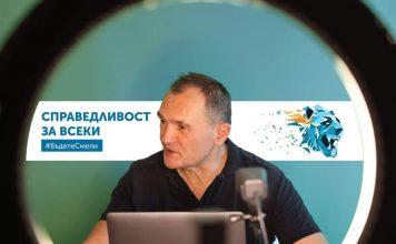 Васил Божков: Жестокостта към животните е престъпление