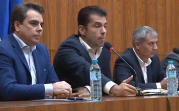 Кирил Петков в пламенна реч срещу корупцията: Майната ви, стига толкова! ВИДЕО