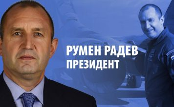 Наталия Сотирова: Моят президент се казва Румен Радев и на 14.11.2021 г. аз ще гласувам с бюлетина № 6