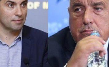 Кирил Петков: Да, Борисов ще влезе в учебниците – като най-наглия грабител на България!
