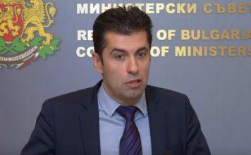 Велик! До 2 месеца Кирил Петков намалява двойно цената на тока